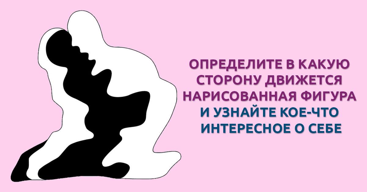 психологические тесты «Личность и характер»