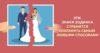как сохранить семью на грани развода