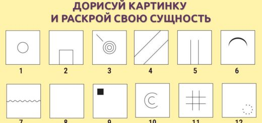 тест: дорисуй картинку